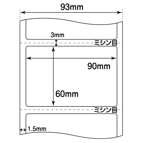 サトーヘルスケアヘルスケア レスプリ用サーマルラベル 60×90mm