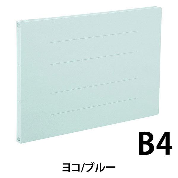 アスクル フラットファイル B4ヨコ ブルー エコノミータイプ 10冊