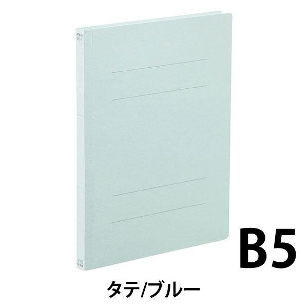 アスクル フラットファイル B5タテ ブルー エコノミータイプ 10冊
