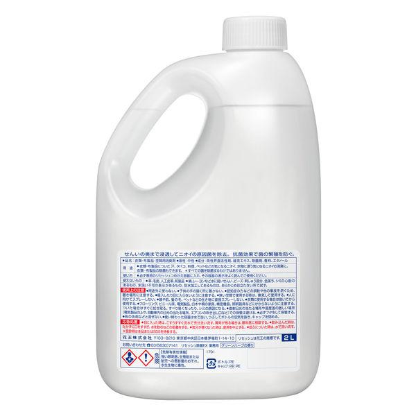 リセッシュ 衣類布製品空間用消臭剤 2L