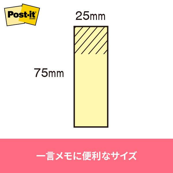 スリーエム ポスト・イット(R)ふせん 100%再生紙シリーズ 75×25mm バリューパック カラー4色 5002-K 1箱(40冊入)
