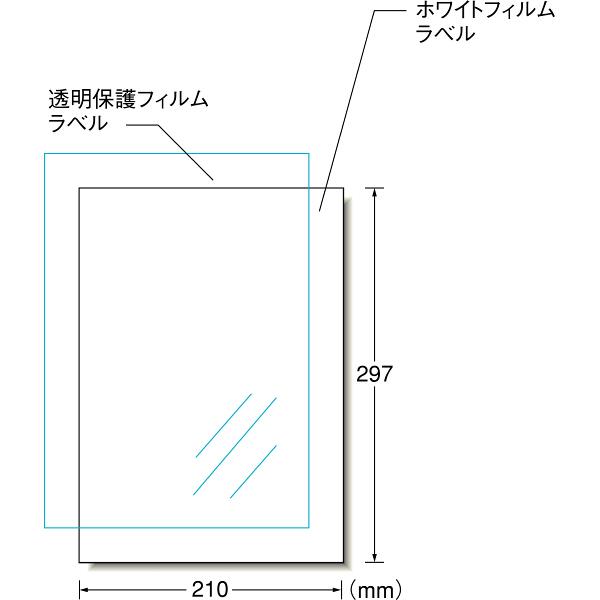 エーワン 屋外でも使えるサインラベルシール(インクジェット) 32004 下地がすけないタイプ 1袋(3セット入)