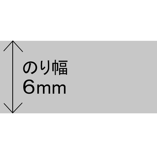 テープのり使いきり 10m 3色アソート