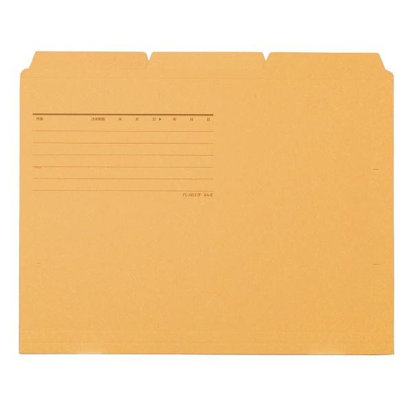 プラス カットフォルダー マチなし 3山 イエロー FL-063IF 87207 1セット(30枚:3枚入×10袋)