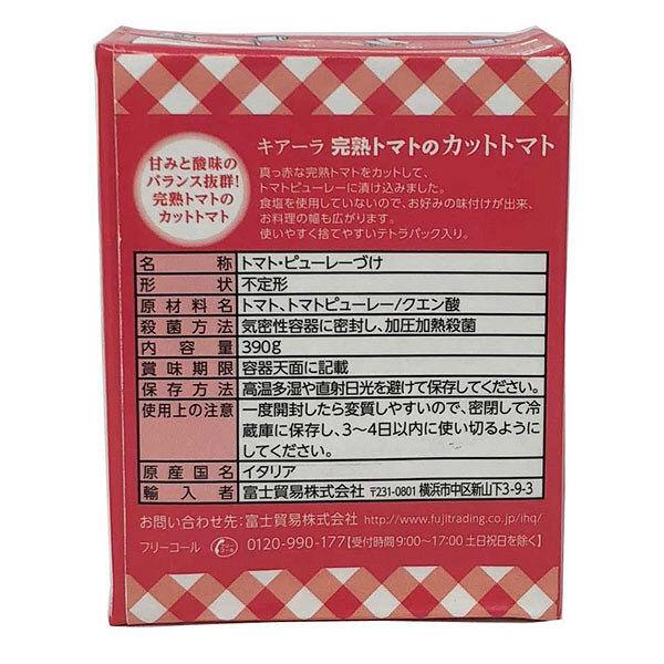 ダイストマト無塩 390g 1個