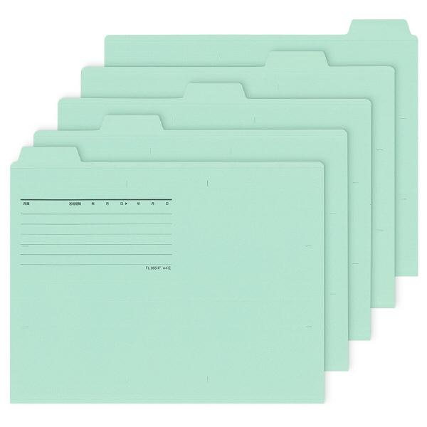 プラス カットフォルダー マチなし 5山 ブルー FL-065IF 87385 1セット(50枚:5枚入×10袋)