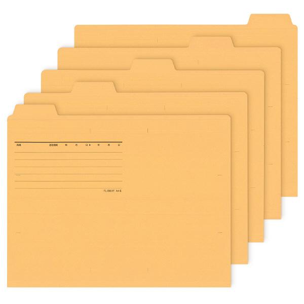プラス カットフォルダー マチなし 5山 イエロー FL-065IF 87387 1セット(50枚:5枚入×10袋)