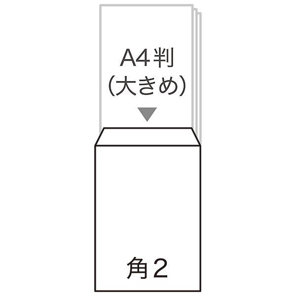 ムトウユニパック ナチュラルカラー封筒 角2(A4) グレー テープ付 100枚