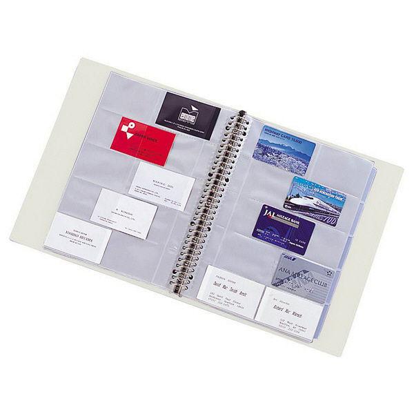 リヒトラブ リクエスト 名刺帳 500名用 白 ヨコ入れ G8802-0 1セット(3冊:1冊×3)