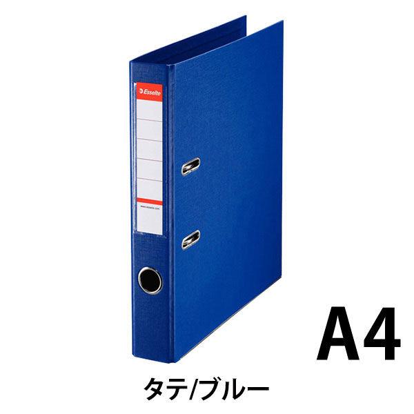 エセルテジャパン レバー式アーチファイル A4タテ 背幅52mm ブルー 40ST 1箱(10冊入)