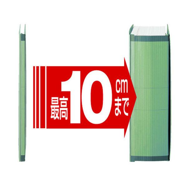 セキセイ のびーるファイル エスヤード A4タテ グリーン 100冊 AE-50F-30