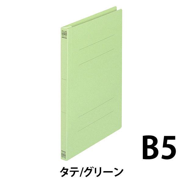 プラス フラットファイル樹脂製とじ具 B5タテ グリーン No.031N 100冊