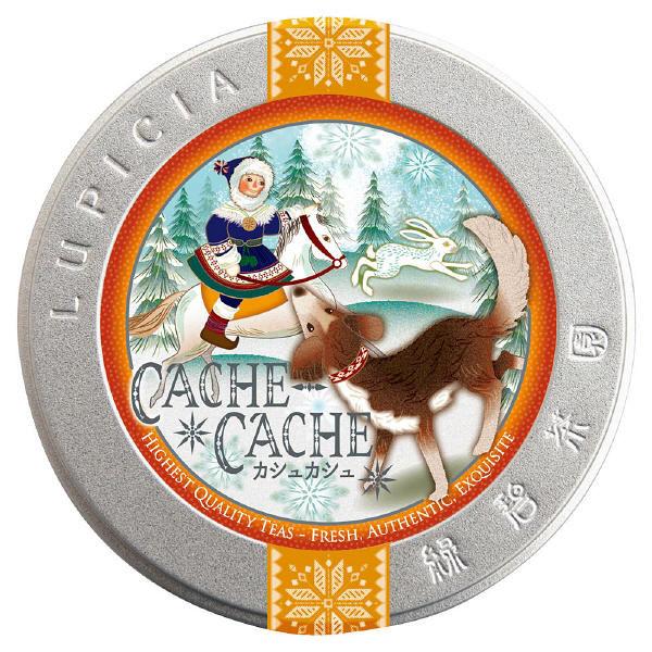 ルピシア CACHE-CACHE 50g