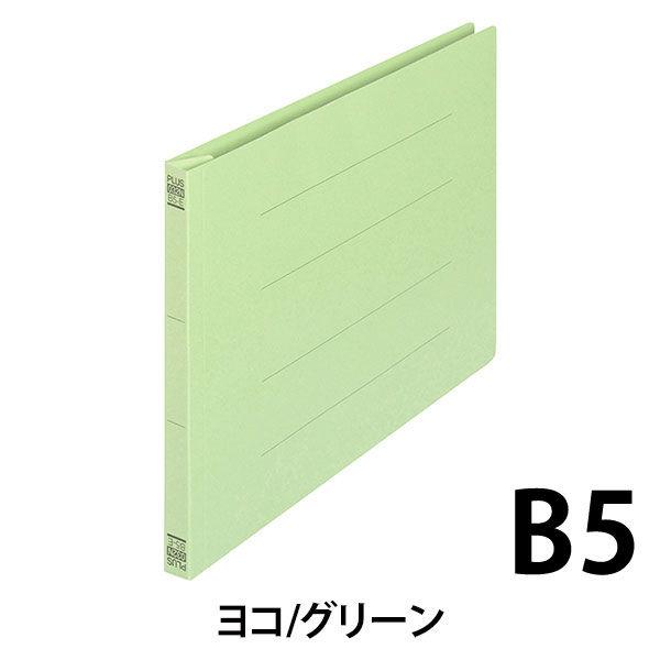 プラス フラットファイル B5ヨコ グリーン No.032N 100冊