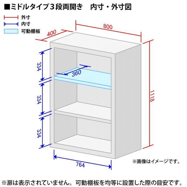 ARAN WORLD EIDOS(エイドス) TR収納ミドルタイプ A4 3段 両開き ダークブラウン 1台(2梱包)