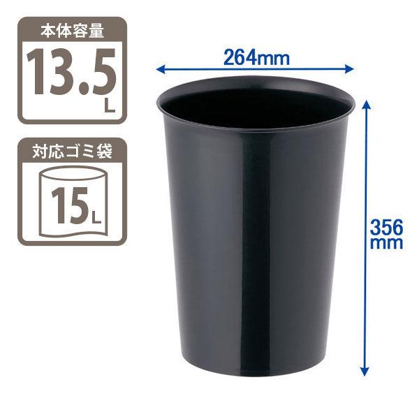デスクサイドゴミ箱 13.5L