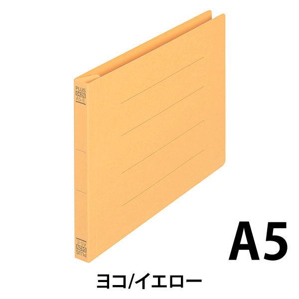 プラス フラットファイル樹脂製とじ具 A5ヨコ イエロー No.042N 100冊