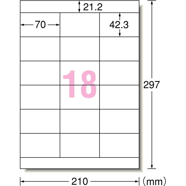 【大容量】 エーワン ラベルシール 表示・宛名ラベル レーザープリンタ マット紙 白 A4 18面 1箱(500シート入) 28644(取寄品)