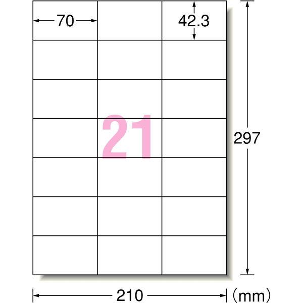 【大容量】 エーワン ラベルシール 表示・宛名ラベル レーザープリンタ マット紙 白 A4 21面 1箱(500シート入) 28643(取寄品)
