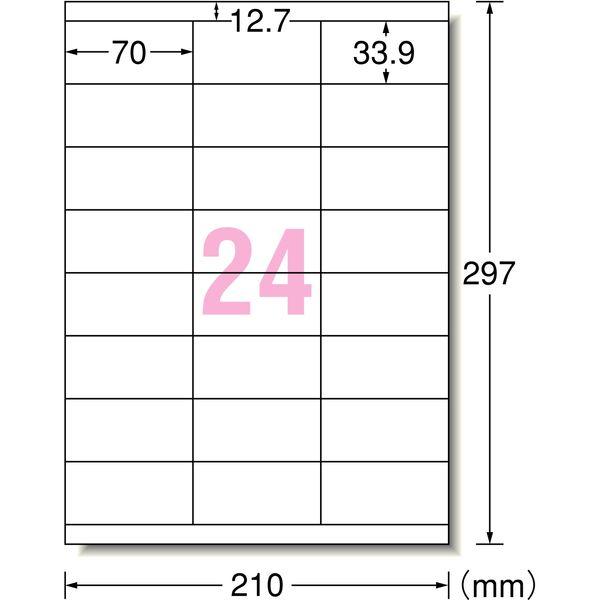 エーワン ラベルシール 表示・宛名ラベル インクジェット マット紙 白 A4 24面 1袋(20シート入) 28935