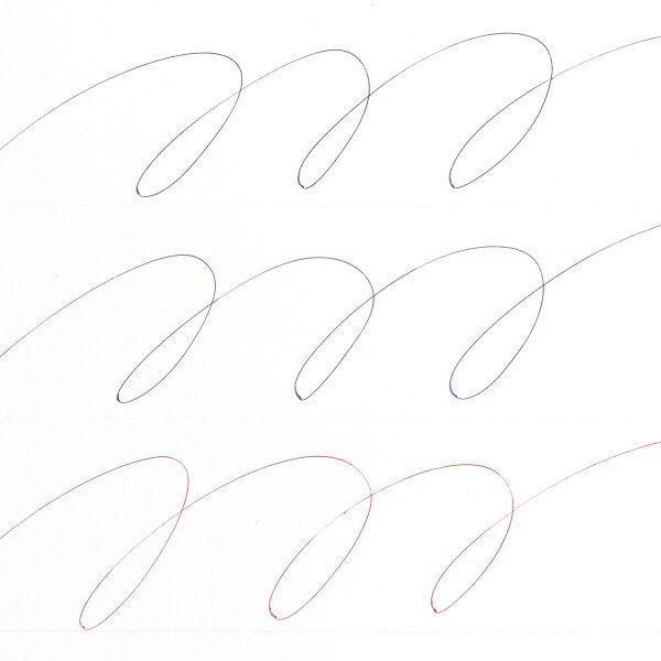 ジェットストリーム3色ペン 0.5 3本