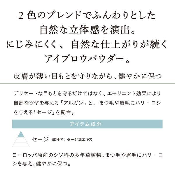 アイブロウパウダー 02