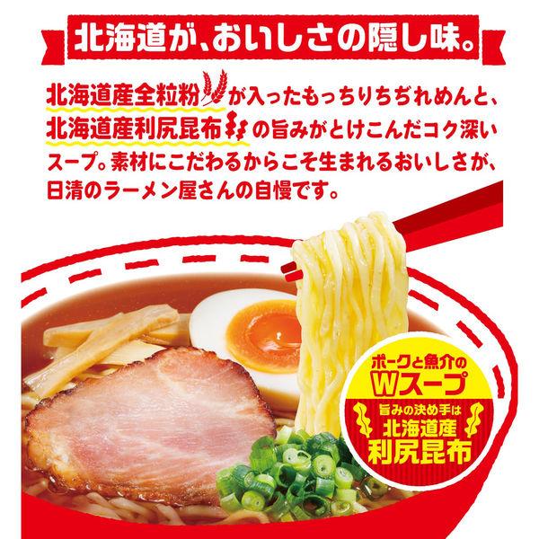 日清のラーメン屋さん旭川しょうゆ味5食