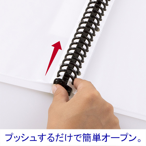 差し替え式クリアーファイル A4