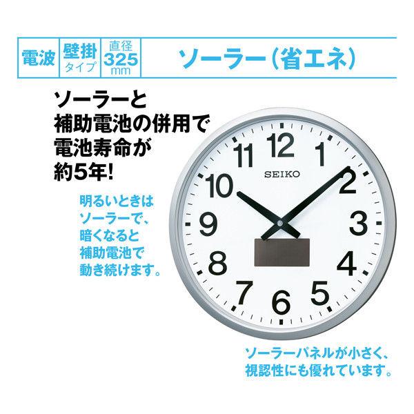 SEIKO(セイコークロック) ハイブリッドソーラー電波時計 [ハイブリットソーラー 電波 時計] SF242S 1個 (直送品)