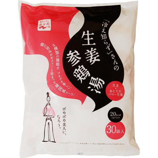 「冷え知らず」さんの生姜参鶏湯 大袋