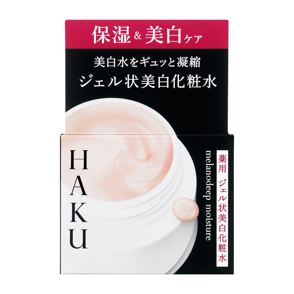 HAKU メラノディープモイスチャー