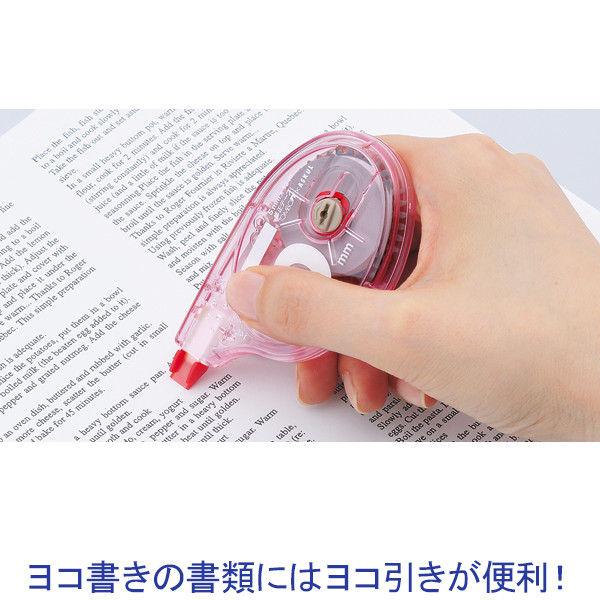 修正テープ アスクル×トンボ鉛筆 幅5mm×15m レッド 10個 CT-YTA5AS