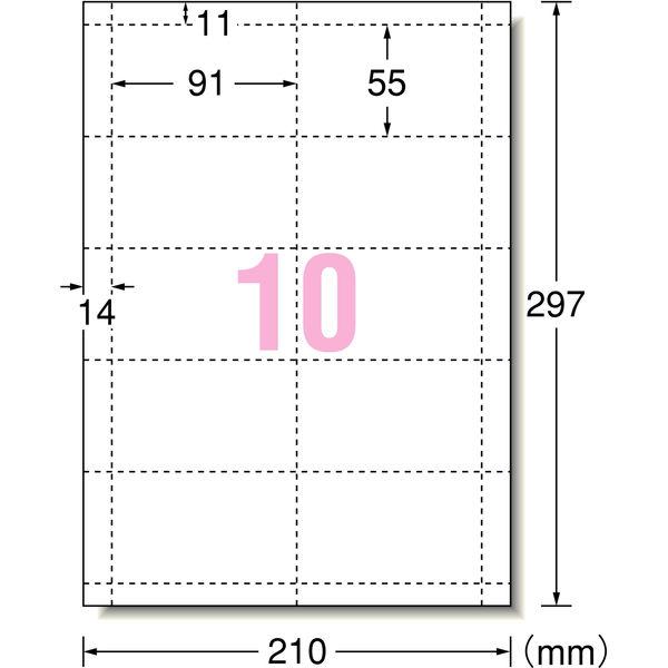 エーワン マルチカード 名刺用紙 ミシン目 プリンタ兼用 マット紙 白 厚口 A4 10面 1袋(100シート入) 51276