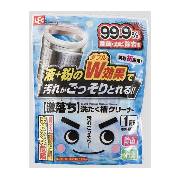 激落ち洗濯槽クリーナー 1セット(3個)