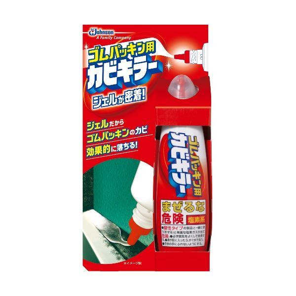 ゴムパッキン用カビキラーペンタイプ 3個