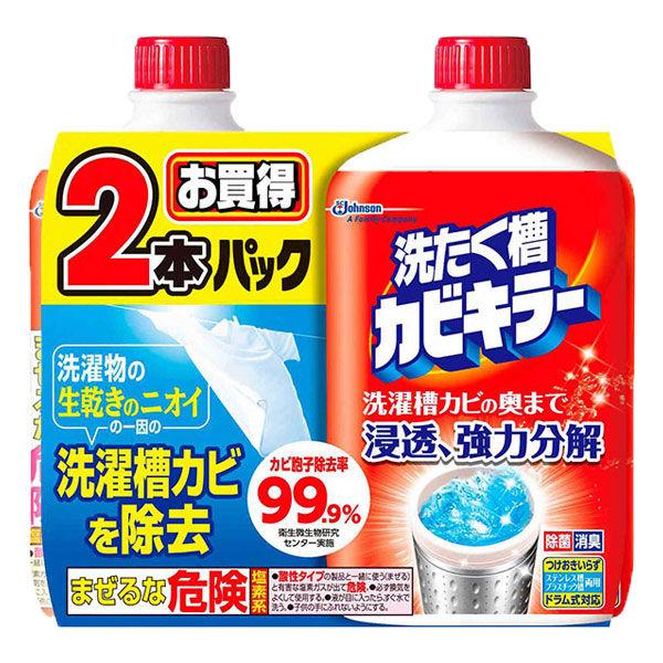 洗濯槽カビキラー 液体タイプ 2本入X2