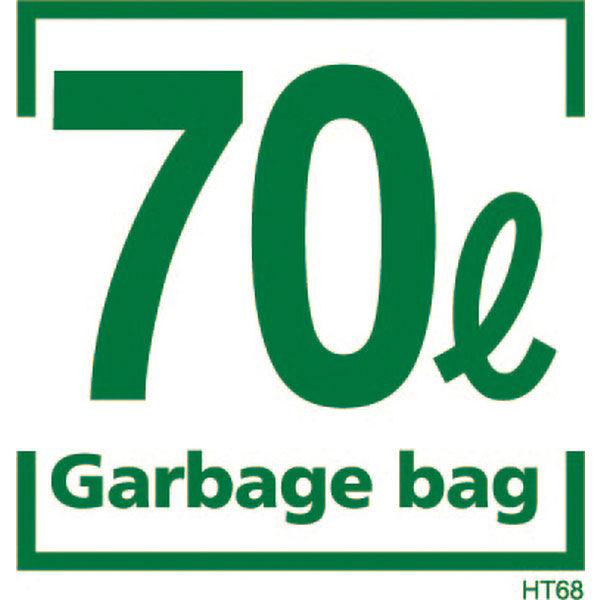 白半透明 ゴミ収集袋 70L 10枚