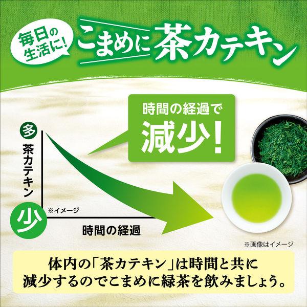 伊藤園 味の太鼓判 特上蒸し緑茶