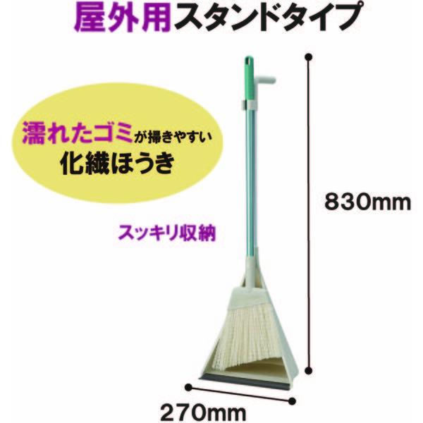 山崎産業 ダストリー(屋外用) 1セット