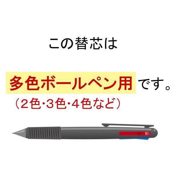 リポータースマート多色用替芯 0.7 青