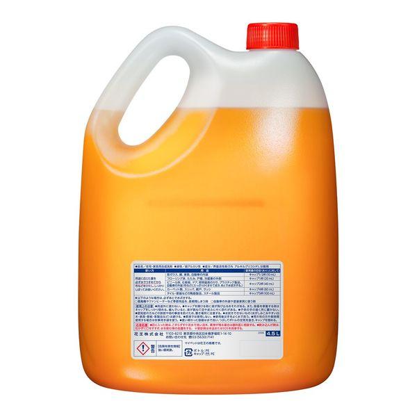 マイペット ホール用洗剤 4.5L×4個