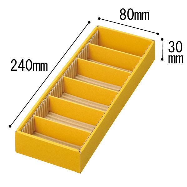 アスクル 引き出し整理ボックス 薄型 小
