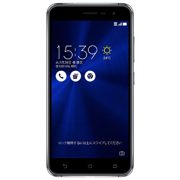 Zenfone3 ZE520KL