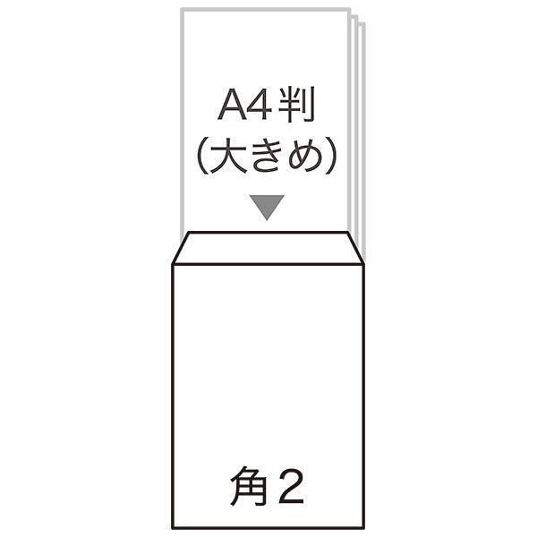 クラフト封筒 角2(A4) 茶 100枚
