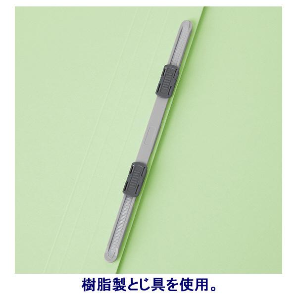 フラットファイル 緑 A4縦 10冊