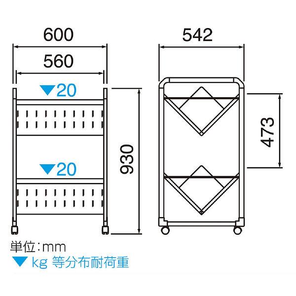 ナカバヤシ データワゴン105 CW-105 (直送品)