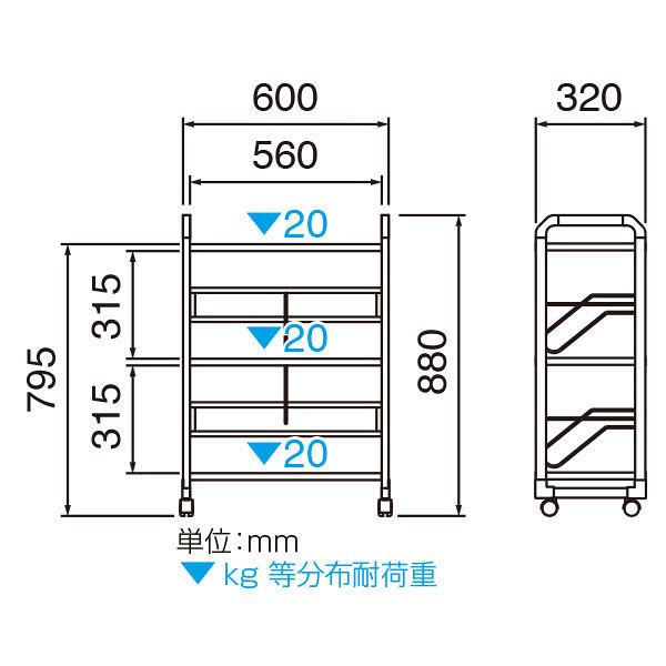 ナカバヤシ ファイルワゴン(A4) CWA-109 (直送品)
