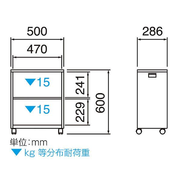 ナカバヤシ デスクターナ ND-722 (直送品)