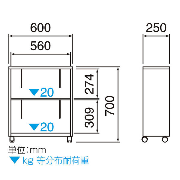 ナカバヤシ デスクターナ ND-621 (直送品)