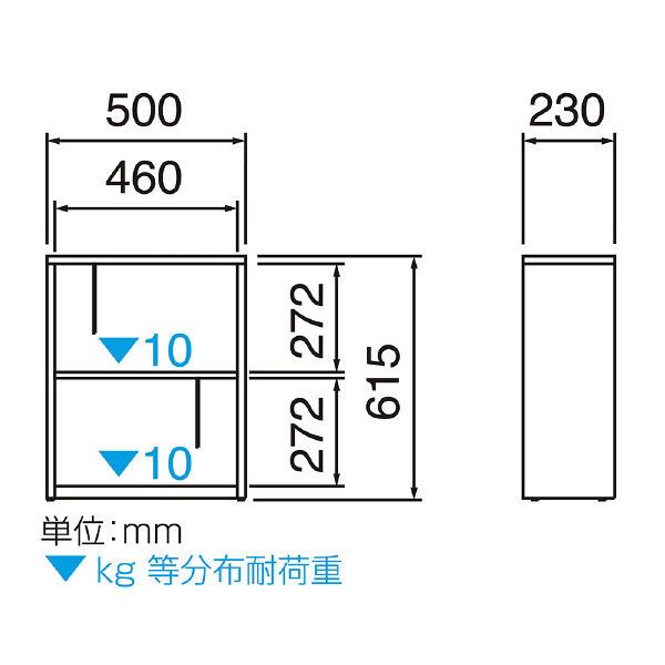 ナカバヤシ デスクターナ ND-101SN (直送品)